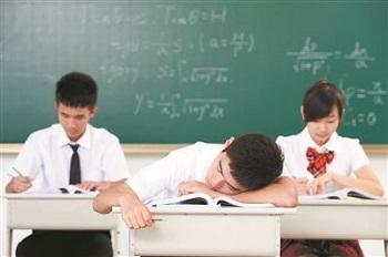 每天失眠是什么原因